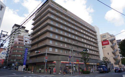 ダイワロイネットホテル神戸三宮 外観