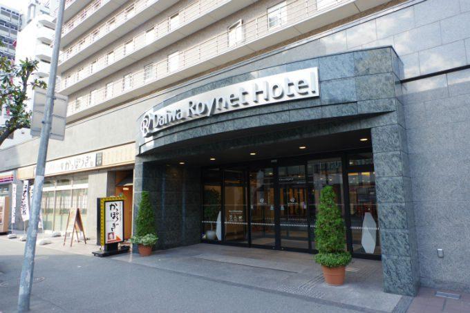ダイワロイネットホテル神戸三宮 入り口