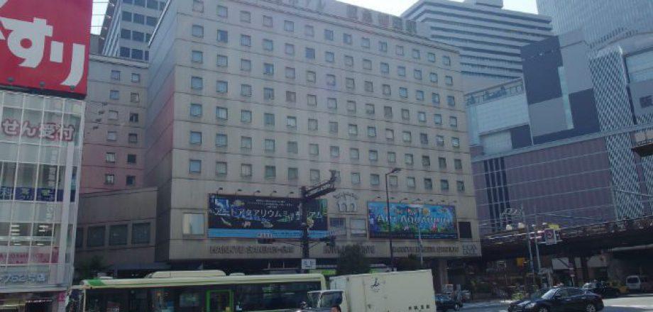 大阪新阪急ホテル 外観