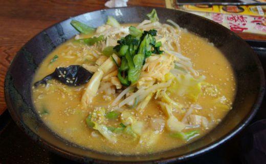 野菜たっぷり五目ラーメン 味噌