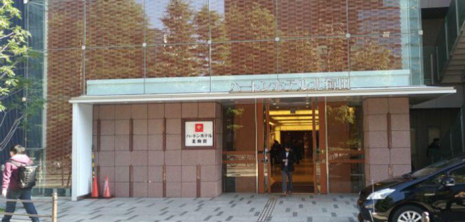 ハートンホテル北梅田 外観
